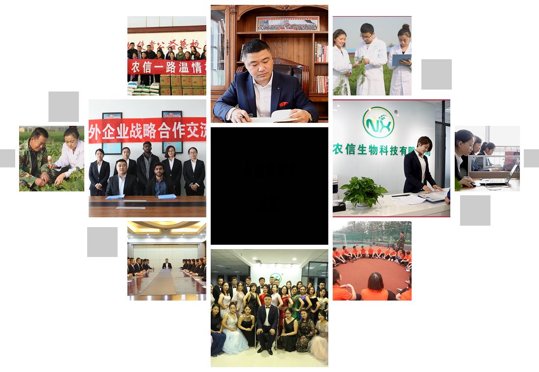 agrochemical companies