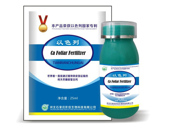 Ca Foliar Fertilizer