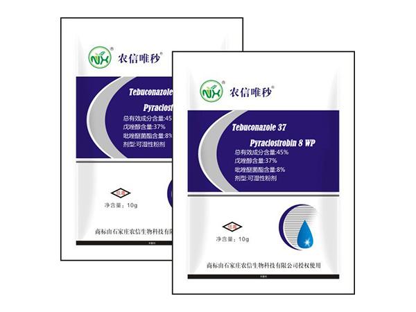 Tebuconazole 37%+Pyraclostrobin 8% WP