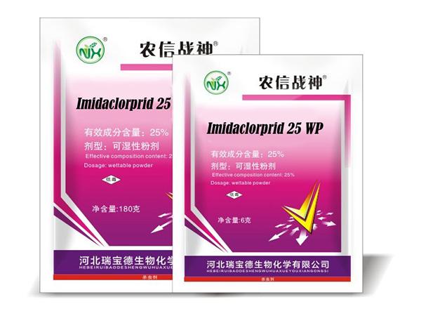 Imidaclorprid 25% WP