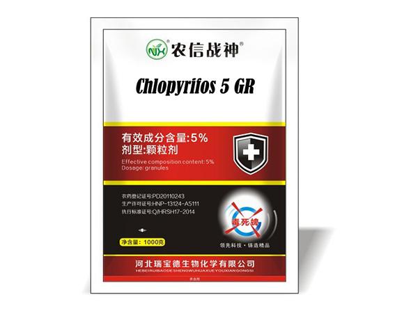 Chlopyrifos 5% GR
