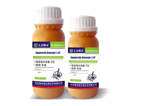 Emamectin benzoate