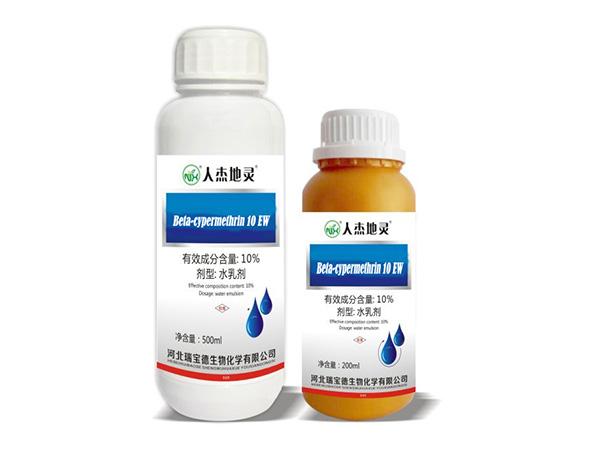Beta-cypermethrin 10% EW